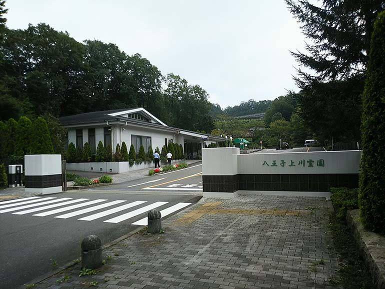 八王子 上川霊園_1701
