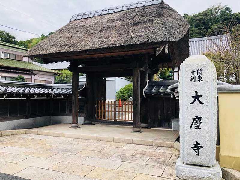 大慶寺 のうこつぼ_17028