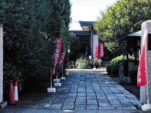 蒲田庭苑を運営している妙成寺の境内風景