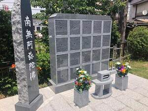大覚寺 のうこつぼ_17144