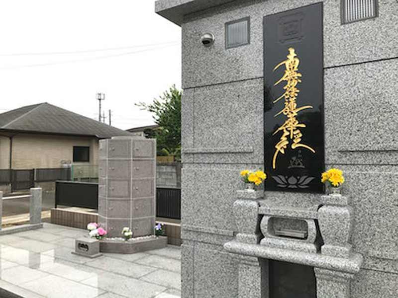 妙経寺 のうこつぼ_17210
