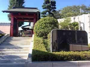 妙経寺 のうこつぼ_17211