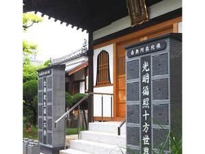 大寶寺 のうこつぼ_17238