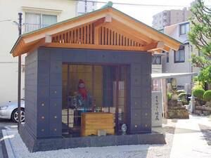 正行寺 のうこつぼ_17292