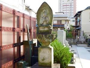 正行寺 のうこつぼ_17293
