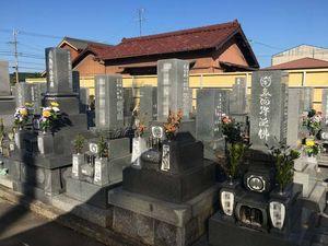 碧南市営 明石墓園_1730