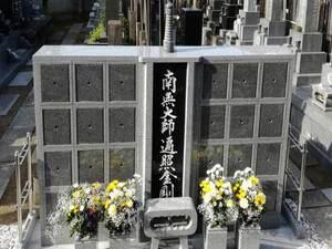 泉福寺 のうこつぼ_17351