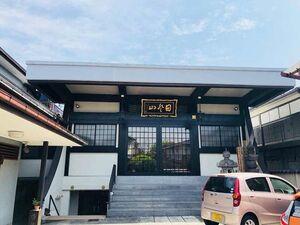 清徳寺 のうこつぼ_17361