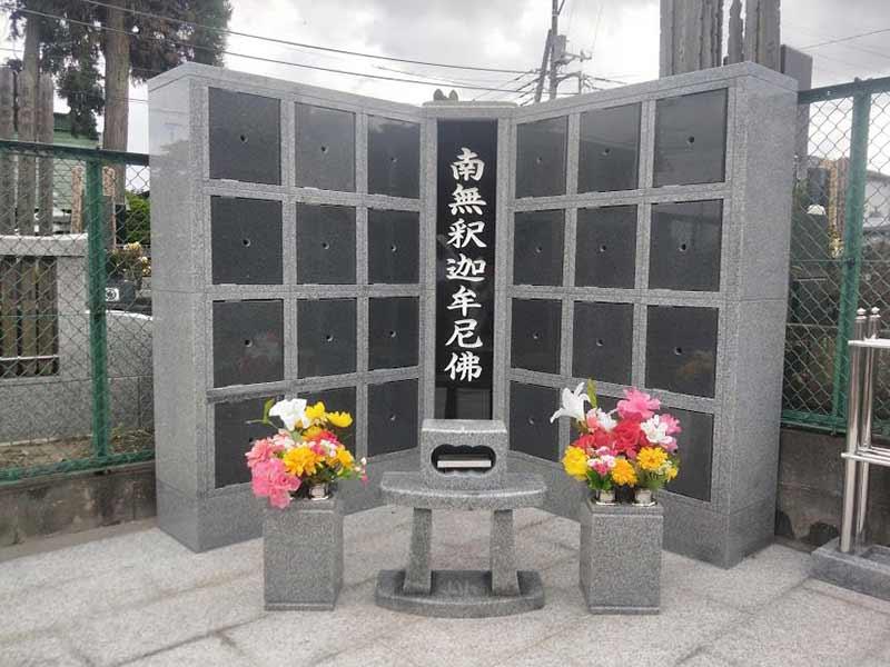 福徳寺 のうこつぼ_17393