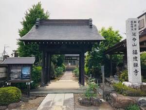 福徳寺 のうこつぼ_17395