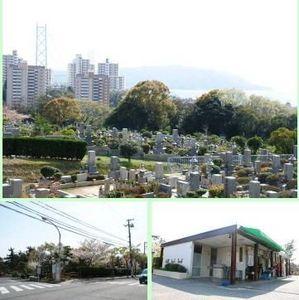 神戸市立 舞子墓園_1747
