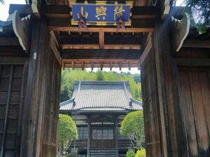 本法寺 のうこつぼ_17481