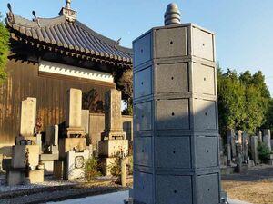 蓮花寺 のうこつぼ_17486