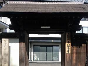 大聖寺 のうこつぼ_17501