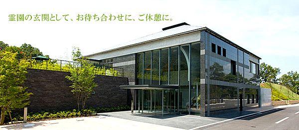 北摂池田メモリアルパークの休憩スペース