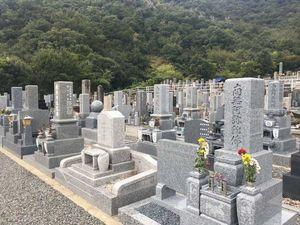 岐阜市営 上加納山墓地_1789