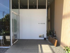 江戸川聖地霊園_180