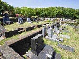 青梅市墓地公園_18321