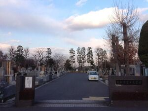 羽村市営 富士見霊園_18331