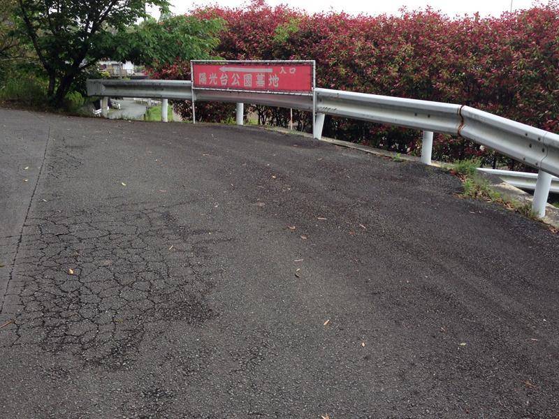 陽光台公園墓地_18661
