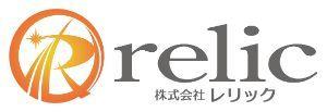 株式会社レリックのロゴ
