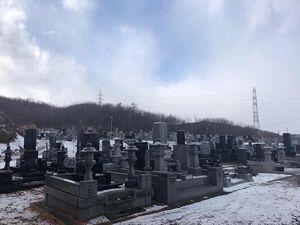 盛岡市営 古川墓園_18799