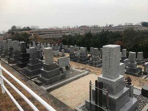 倉敷市営 中央公園墓地_18876