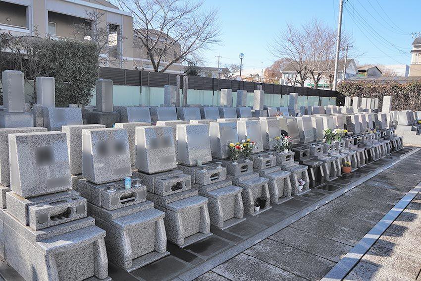 平和浄苑のゆとり墓所