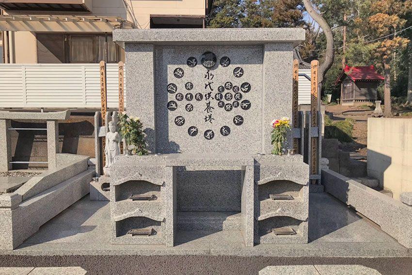 メモリーガーデン彩の杜霊園の永代供養墓