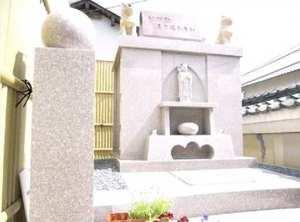 光照山 阿弥陀寺_1910