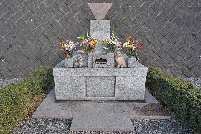 湯河原吉祥公園墓地のペット供養