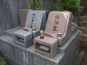 藤沢霊園_1926