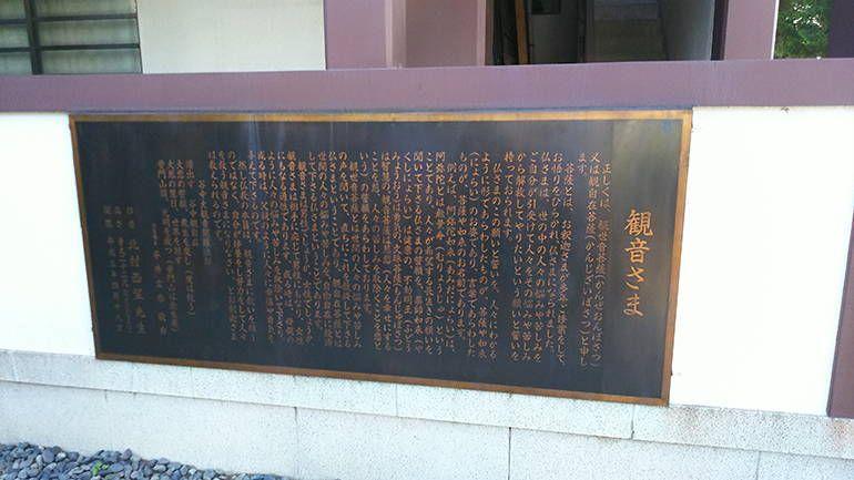 全生庵墓苑_1939
