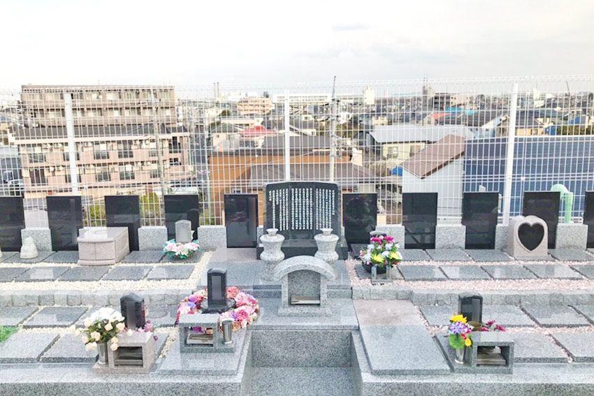 墓友葬聖地苑の全景