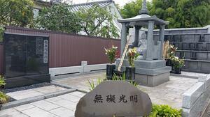 充国寺 のうこつぼ_19477