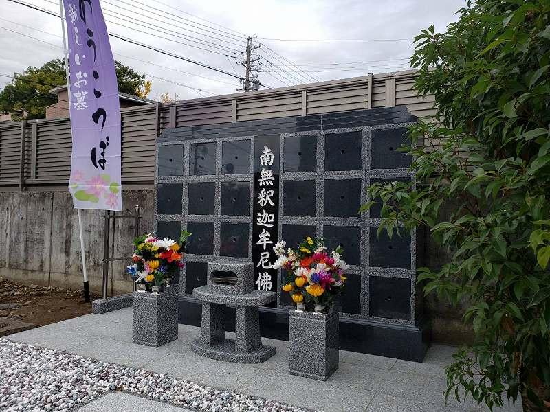 本覚寺 のうこつぼ_19496