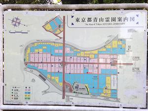 青山霊園の案内図