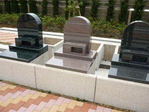 公園墓地 やすらぎの杜_20053