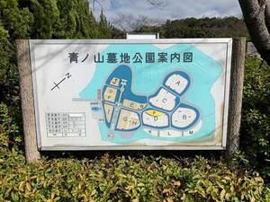 丸亀市営 青ノ山墓地公園_20285