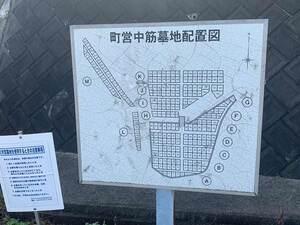 東かがわ市営 中筋霊園_20293