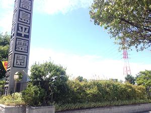 高島平霊園_205
