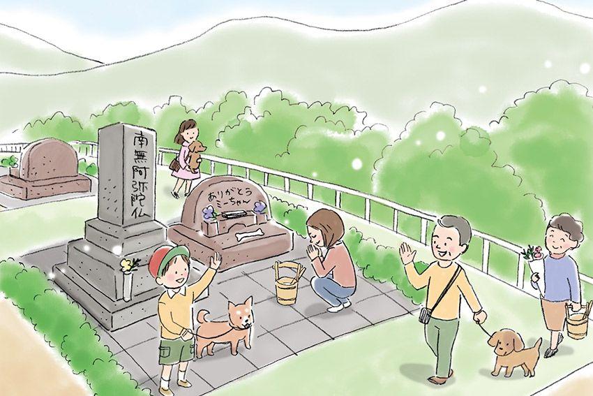 森の国墓苑 ペット埋葬可能「Together区」