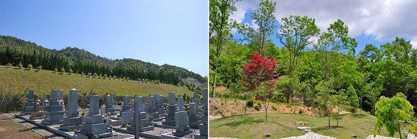 森の国墓園