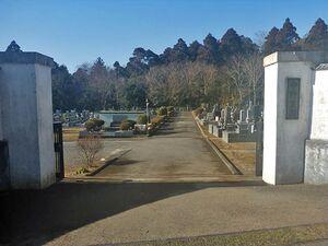 中野霊園入口