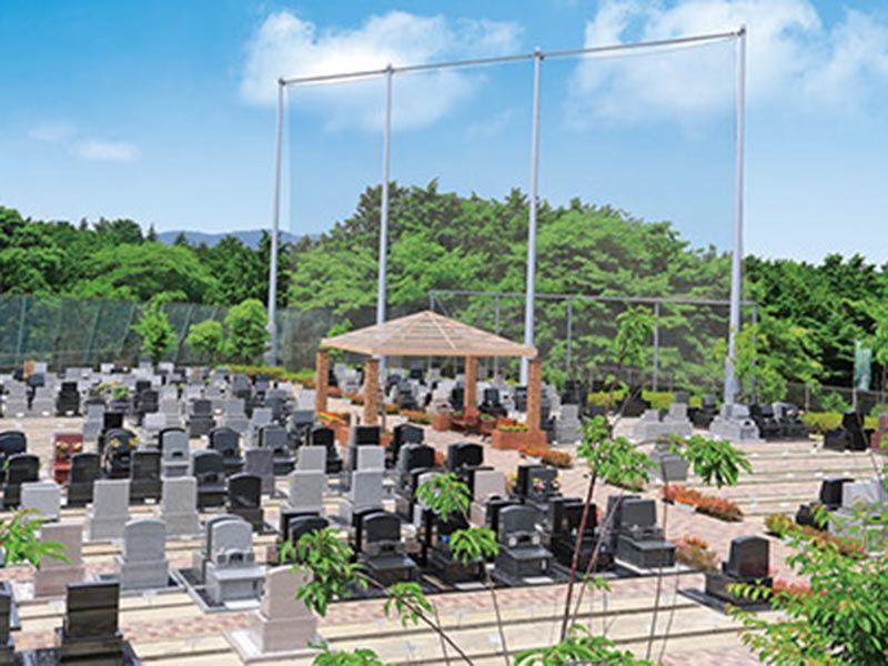 美しい緑に囲まれた中井富士見霊園