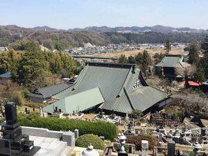 美しい景色の見晴らし墓苑の全景