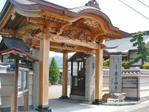 東学寺入り口