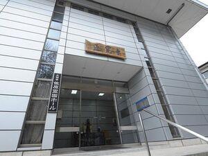 正覚寺ホール前