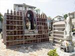 廣済寺墓苑