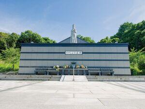 なごみ霊廟